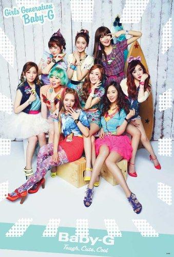Girls Generation Iphone Wallpaper Kolpaper Awesome Free Hd