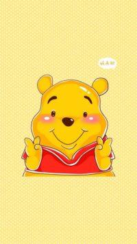 winnie the pooh lucu