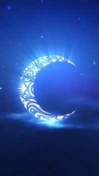 Holy Ramadan Iphone Wallpaper