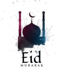 Iphone Eid Mubarak Wallpaper