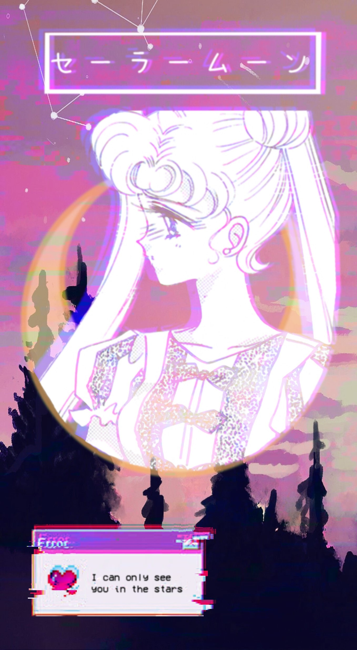 Sailor Moon Blurry Wallpaper