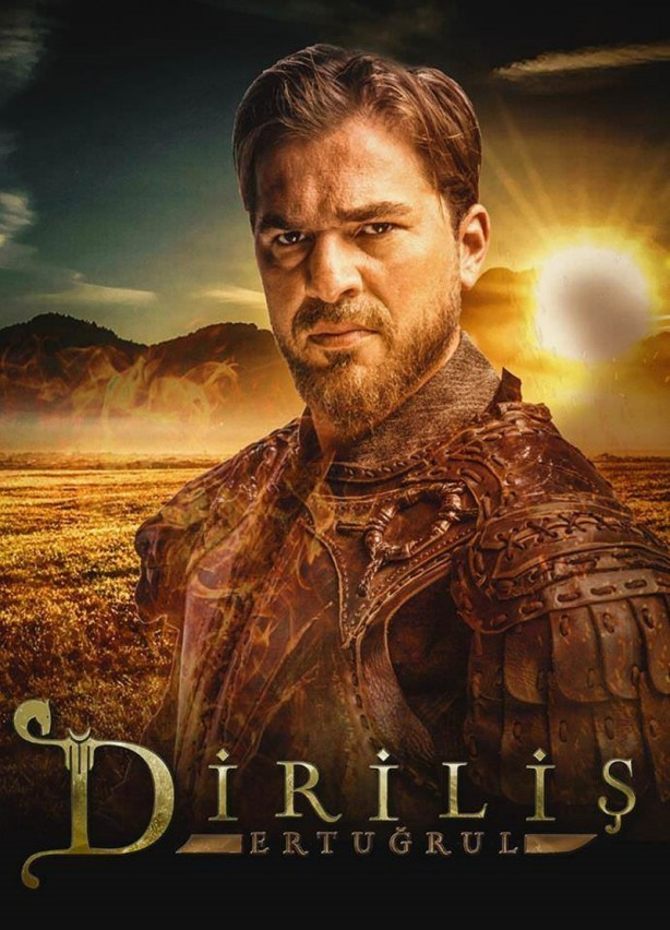 Ertugrul Photo Gallery
