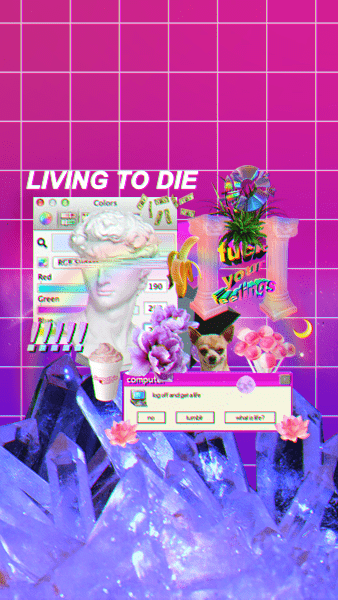 Cool Vaporwave Wallpaper 1