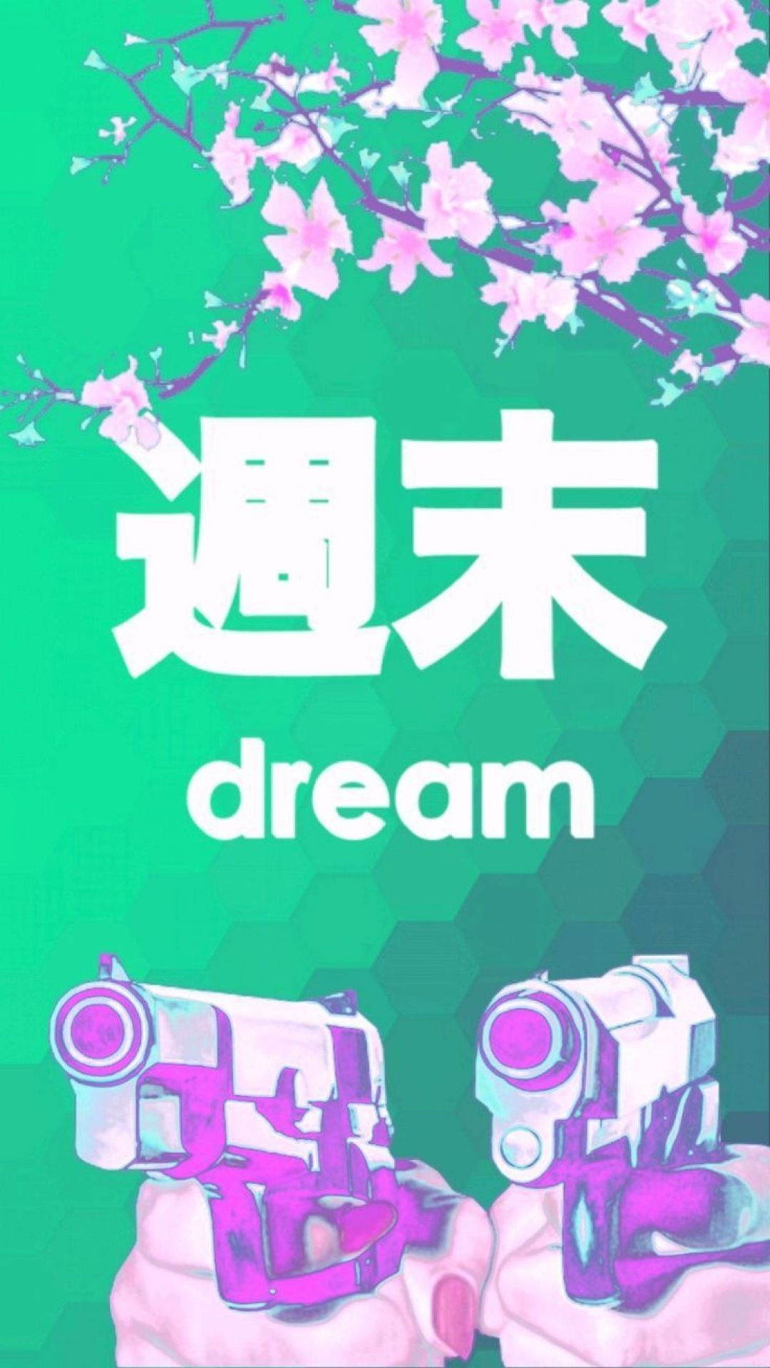 Vaporwave Dream Wallpaper