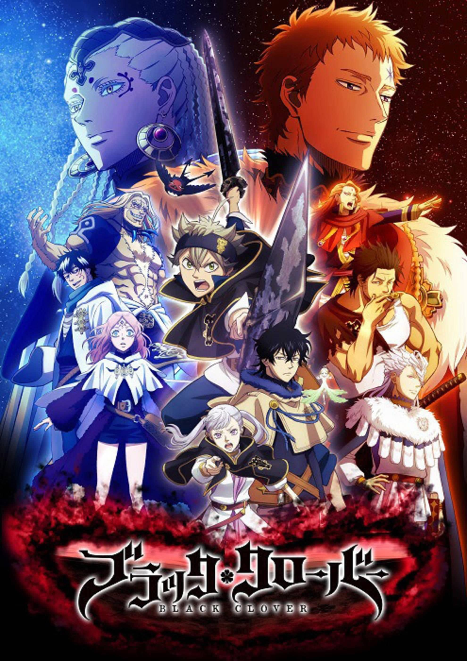 Black Clover Wallpapers iPhone - KoLPaPer - Awesome Free ...