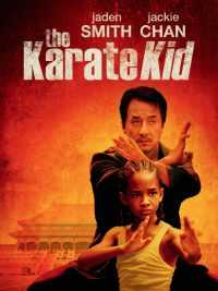 Karate Kid 2010 Wallpaper 2