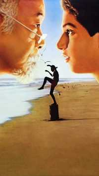 Karate Kid Wallpaper 5