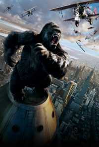 King Kong Wallpapers 4
