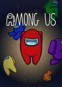 Among Us Wallpaper 6