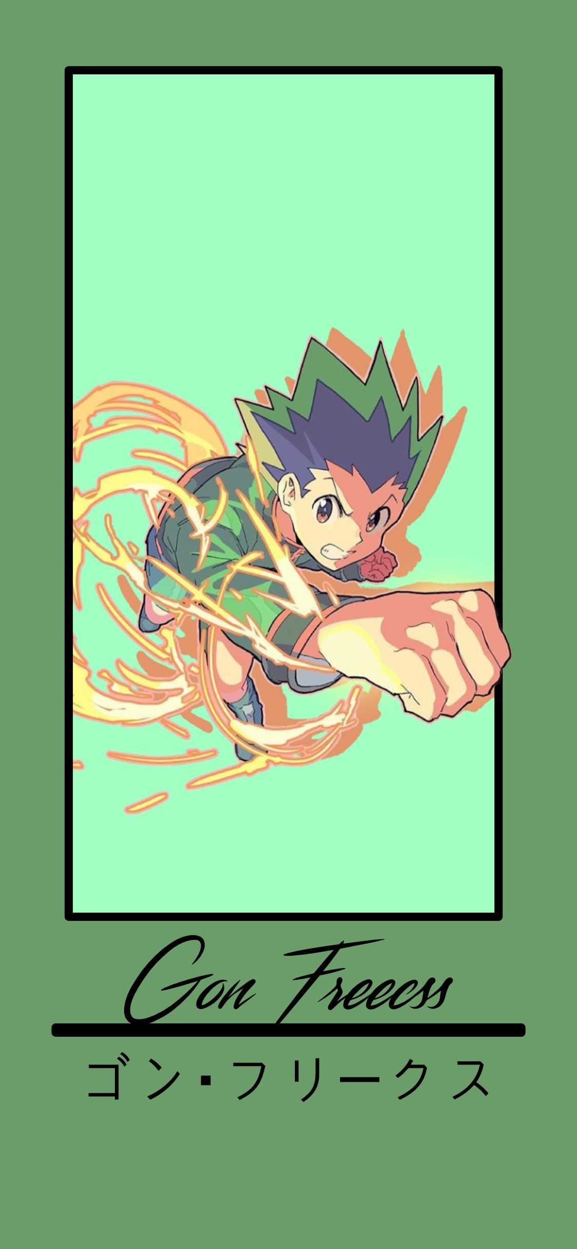 Gon Freecss Wallpapers 1