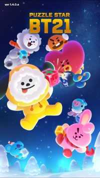 Puzzle Star BT21 Wallpaper 5