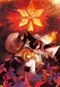 Shaman King Wallpaper Phone 11