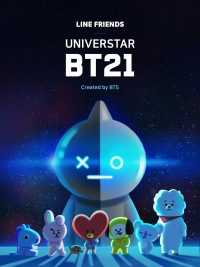 Wallpaper BT21 1