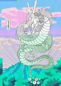 Aesthetic Japan Dragon Kolpaper Awesome Free Hd Wallpapers